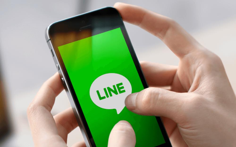 Line exchange