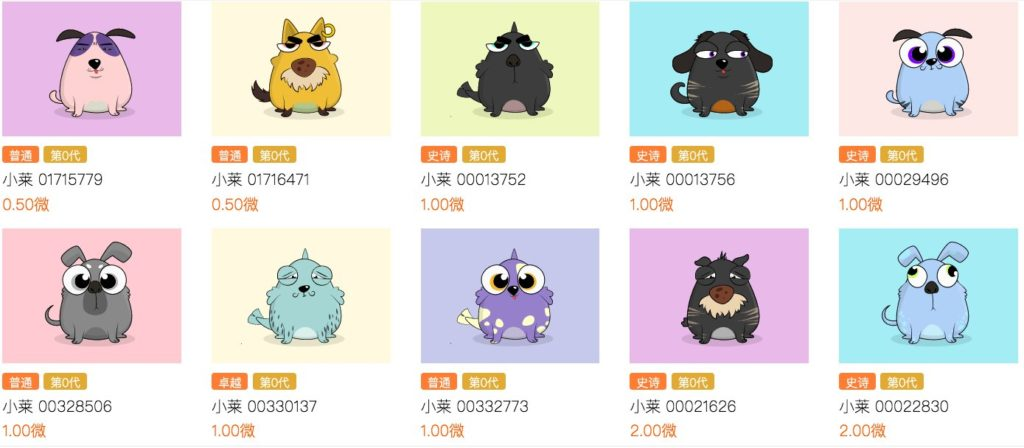 Desarrollo de Baidu en blockchain