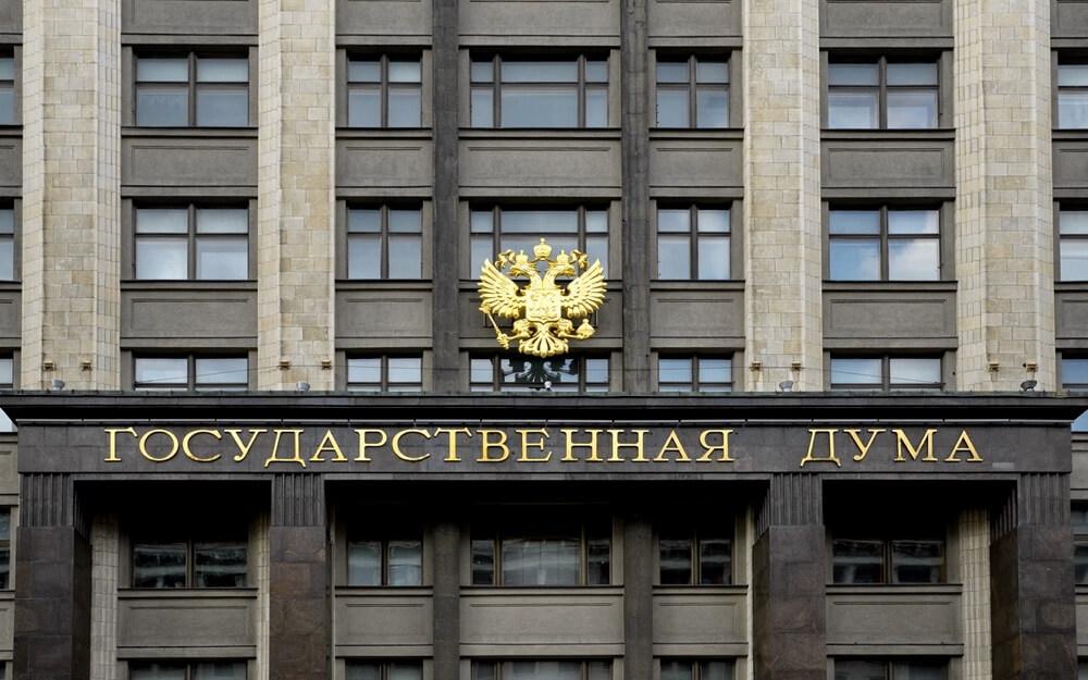 Putin quiere legalizar las criptomonedas antes del 1 de julio del 2018