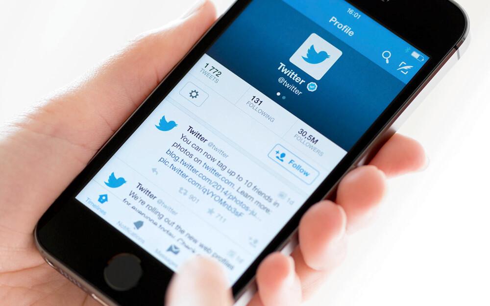 Twitter prohibirá la publicidad de criptomonedas