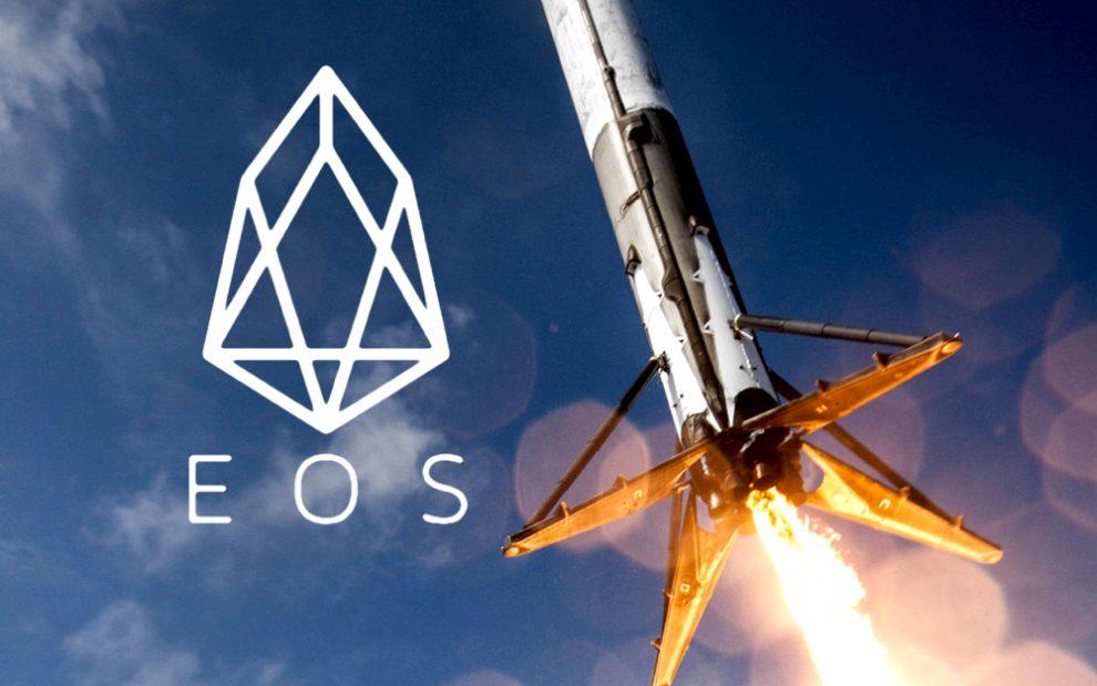 EOS tiene mayor capitalización que SpaceX