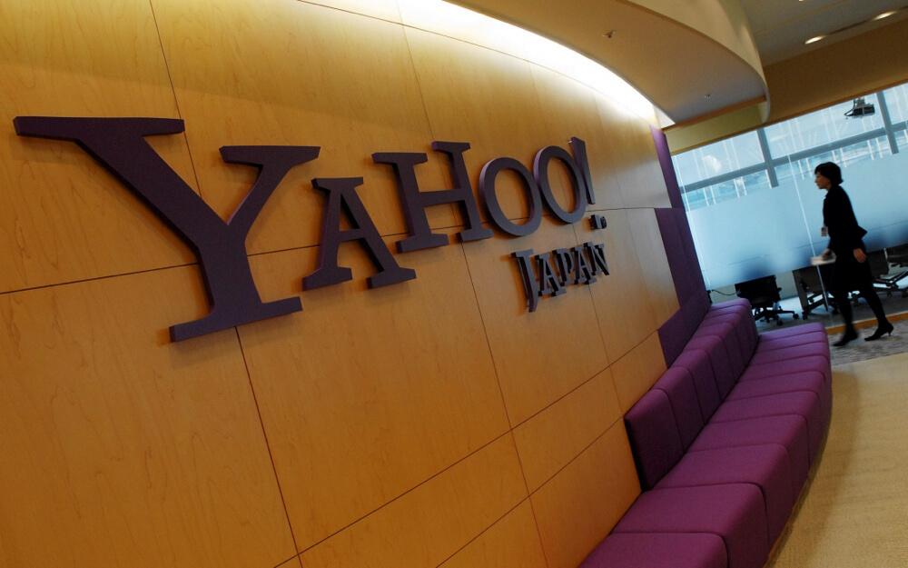 Yahoo Japan compra el 40% de BitARG