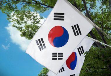 Corea del Sur planea legalizar las ICO