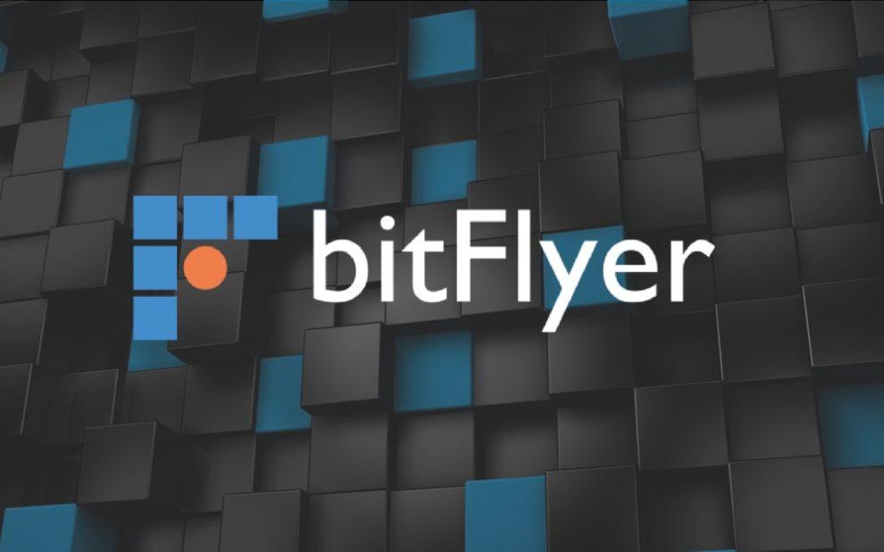 Los rumores de bitFlyer son falsos