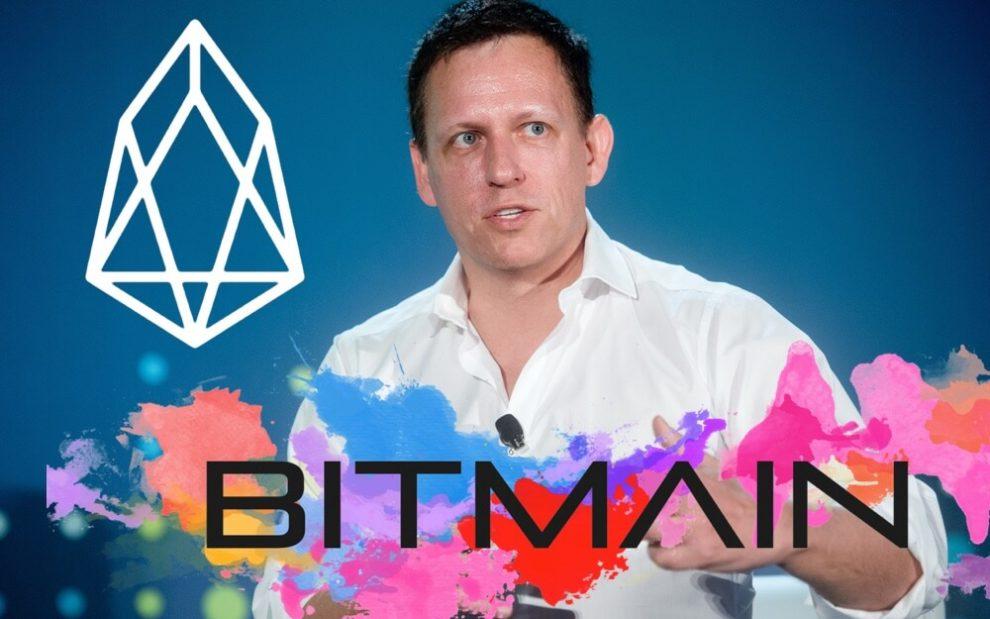 Peter Thiel y Bitmain invierten en EOS