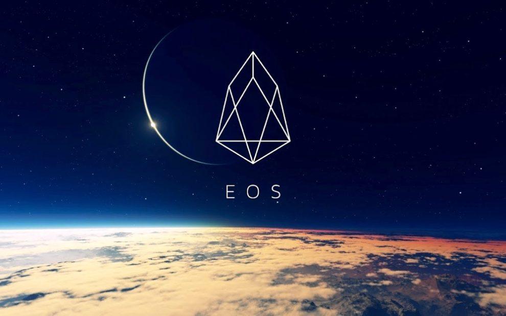 Que es la criptomoneda EOS